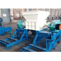 China Industrial Scrap Metal Shredder Machine 2.5 Tons Capacity For Household Waste Metal on sale