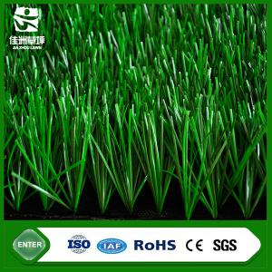 Quality Synthetic Football Grass Carpet Turf Football Field Use Artificial  Grass Flooring For Sale ...