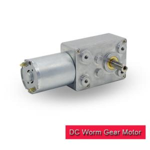 China Professional DC Worm Gear Motor 46GF370 Small Worm Gear Motor For Smart Robot on sale