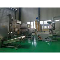 Peanut Crushing And Grading Machine Stainless Steel Material Advanced Technology