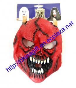 China Halloween Ghost Face Pattern Masquerade Latex Mask on sale