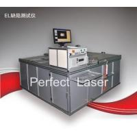 Fully Enclosed Optical EL Automatical Defect Detector No Noise FDA SGS TUV