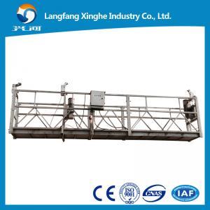 China 6m /7.5m aluminum suspended working platform / suspended cradle / gondola platform for Peru on sale