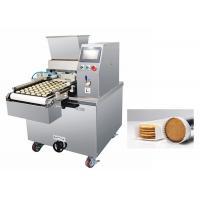Energy Efficiency Bakery Production Equipment / Cookies Biscuit Making Machine