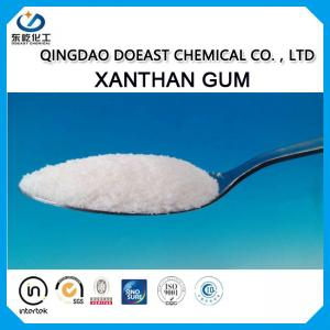 China High Purity Xanthan Gum Transparent For Drink Produce Halal Certificated on sale