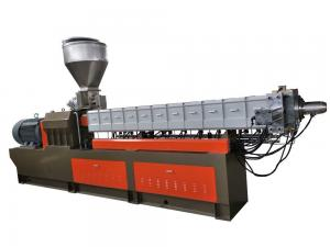 China Abs Hdpe Ldpe Raw Material Plastic Pelletizing Line , Co Rotating Twin Screw Extruder  on sale