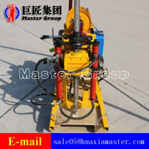 China CHINA YQZ-50B Hydraulic portable drilling machine with High Drilling speed and High Efficiency  Manufacture on sale