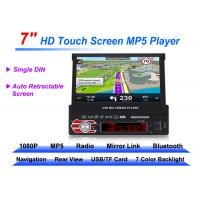 Digital 7 Inch Touchscreen Dvd Receiver 7 Inch Car Stereo Dvd Player One Way Video Input
