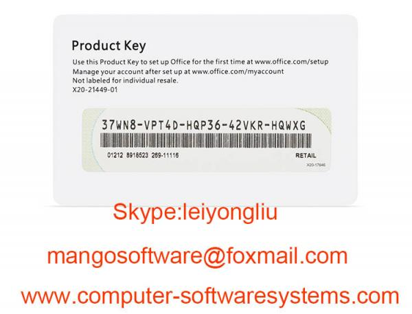 FPP Microsoft Office Key Code 2016 Home And Business COA