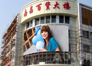 China Fixed HD Digital Outdoor LED Display Board, Video Advertising Screen DisplayIn Shopping Center on sale