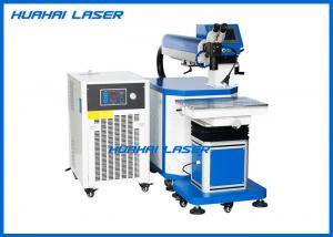 China Automatic Mould Laser Welding Machine Hot Handheld Fiber Desktop Water Cooling on sale
