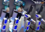 China LEKE Shooting Virtual Reality Shooting Simulator With 3 Games ROHS Approved wholesale