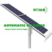 All In One Remote Control Street Light 70*140 Viewing Angel 3 Years Warranty