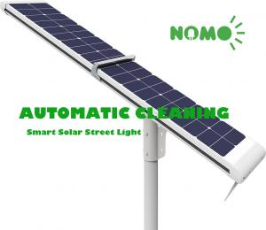 China All In One Remote Control Street Light 70*140 Viewing Angel 3 Years Warranty on sale