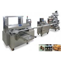 Maintaining Cookie Production Line , Commercial Cookie Press Machine