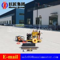 China YQZ-50B hydraulic portable drilling machine with High Drilling speed and High Efficiency. on sale
