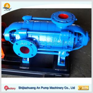 China Inch Horizontal multistage centrifugal bolier feed high pressure water pump on sale