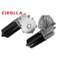 China High Torque Brushed Worm Geared Motor 24VDC Permanent Magnet 50rpm on sale