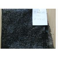 4*50M 4-pin PE black shade net for flowers/grasses made in China.