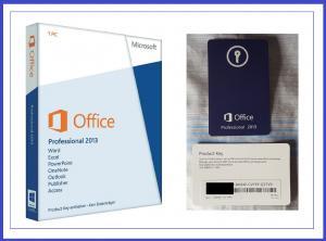office 13 plus product key