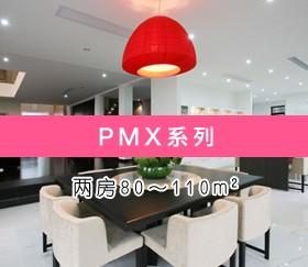 China Household central air conditioning on sale