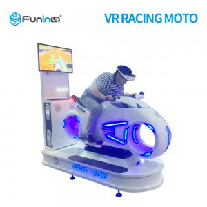 China 0.7KW Wind Blowing VR Motion Simulator For Adults Adventure / Cartoon Theme on sale