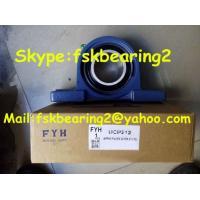 Air - Conditioning Mounted Unit Pillow Block Ball Bearing Ucp218