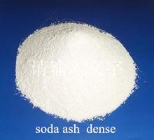 China 99.2% min soda ash dense /industrial grade / food grade on sale