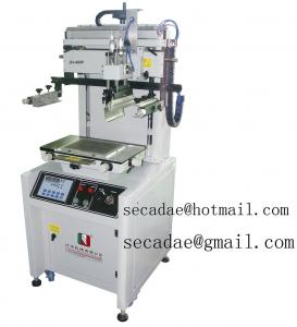 China digital silk screen machine on sale
