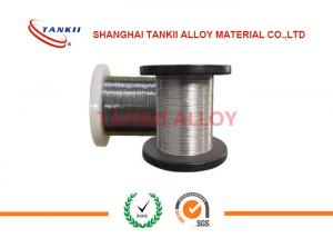 China 0Cr23Al5 Low Resistance Wire / Rod / Microfilament FeCrAl Alloy High Heat Wire Forging on sale