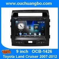 Ouchuangbo 9 inch Toyota Land Cruiser 2007-2012 autordio DVD GPS mulltimedia OCB-1426