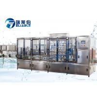 Linear Type 5L Water Plastic Bottle Filling Machine With Stainless Steel
