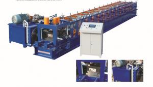 China C Z U Channel Roll Forming Machine Automatic Galvanized Steel Strips Material on sale