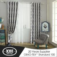 China jacquard design wholesale black out fabric for curtain on sale
