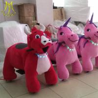 Hansel  fun kids game electric riding animals amusement ride for mall product