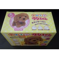 China Yellow Corrugated Cardboard Box, Paper Toy Animal Packaging Box  10 * 6 * 4 Inch on sale