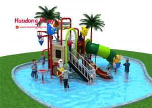 China Classical Water Park Playground Equipment Food Grade Plastic Vivid Color EU Standard on sale
