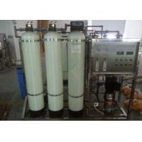 FRP 500LPH Commercial Water Softener System , SUS304 Ion Exchange Water System