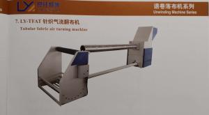 China Tubular Fabric Air Turning Machine 200m/Min Max Turning Speed 1.1KW Power on sale