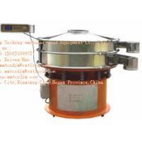ultrasonic vibrating sieve for sand choosing