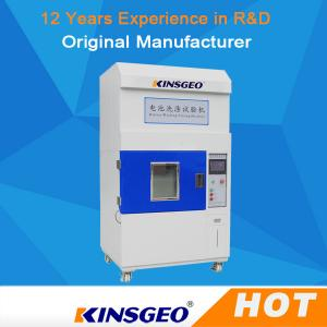 China SUS# 316 Stainless Steel Electric Car Storage Battery Washing Testing Machine on sale