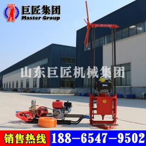 China 30 meter small geological survey drilling machine core drilling rig machine on sale