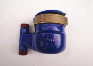 Quality Customized Brass Garden Hose Vertical Water Meter , High Sensitivity LXSL-20E for sale