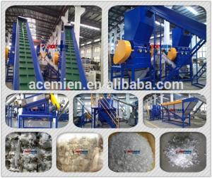 China 500kg/h pet bottle recycling line on sale
