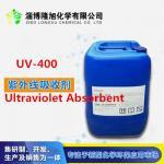UV Absorbers UV-400 CAS No.: 153519-44-9