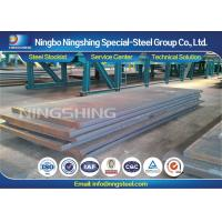 Hot Rolled JIS S45C Carbon Steel Plate / Flat With UT 100% Passed