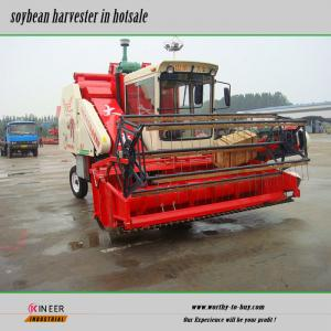 China 4L-1 Soybean harvester on sale