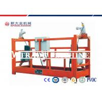 China Oil Tank Cleaning Boiler Maintenance Aerial Work Platforms With CE Certificate on sale