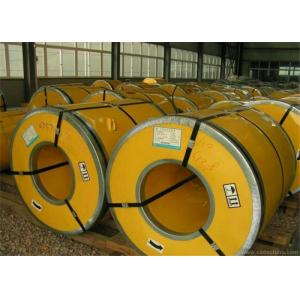 China Corrosion Resistant Hot Rolled Steel Coil , Cold Rolled Steel Sheet Metal on sale