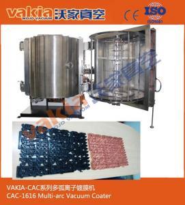 China Vácuo de cobre que metaliza a unidade térmica do revestimento da evaporação do processo para a condução elétrica on sale